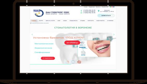 nout risovannyj 600 Сайт для бизнеса