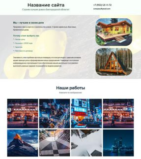 vizitka.sitearts.ru 2 Сайт-визитка под ключ недорого