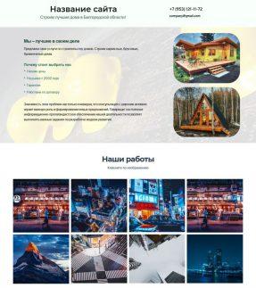 vizitka.sitearts.ru 2 Визитка плюс под ключ недорого